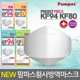 미세먼지 황사 마스크 KF94 소형10매